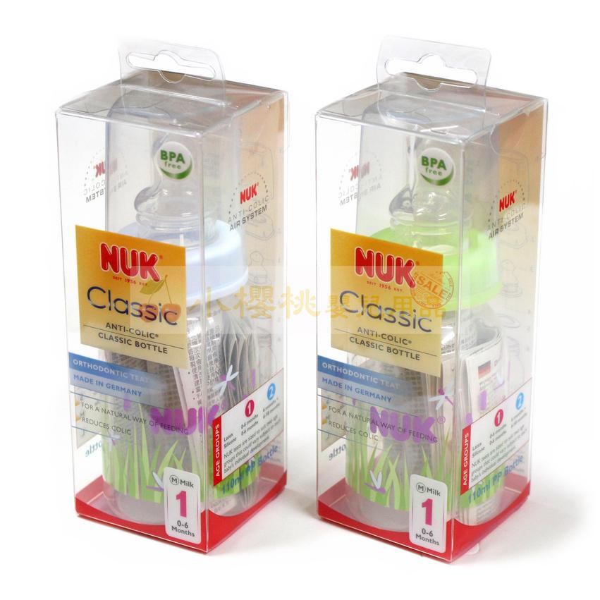 NUK 一般口徑PP奶瓶110ml 附第一階段奶嘴中圓洞