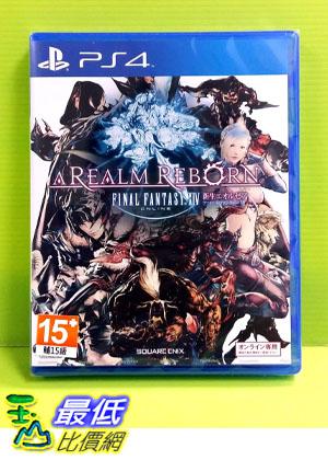 (現金價 ) 日本代訂 PS4 Final Fantasy XIV 太空戰士14 新生艾奧傑亞(日版)