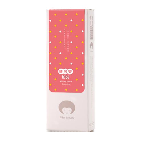 最新保水聖品-MS水蜜桃賽洛美隨身包(5包/盒)