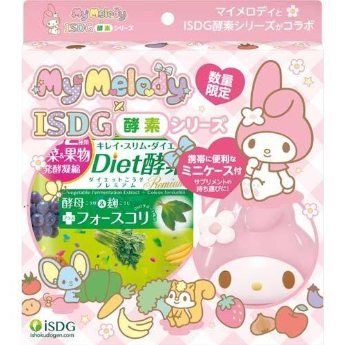 日本製ISDG爽快酵素美樂蒂夜遲蔬菜酵素女人我最大介紹232種蔬果附盒654111