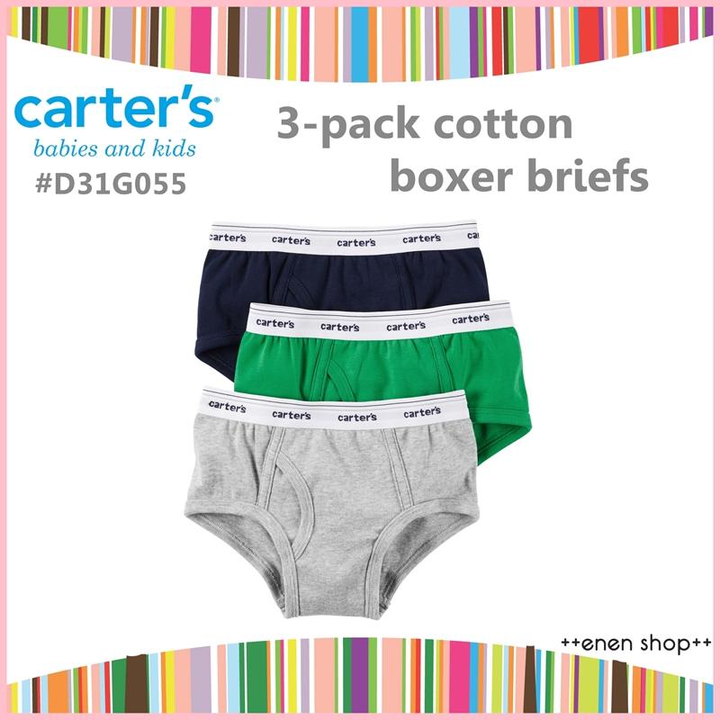 Enen Shop @Carter's 舒適素面款內褲三件組 #D31G055 ∥ 4T-5T
