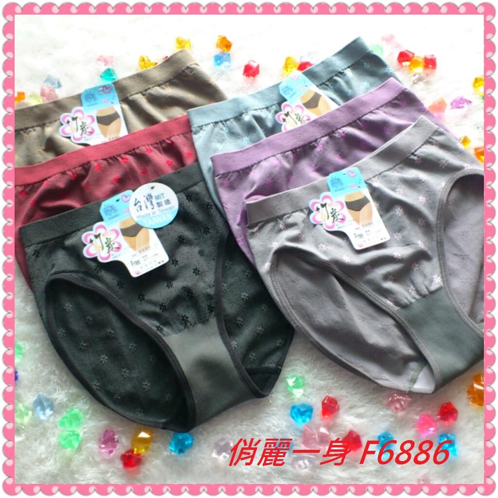【台灣製】超彈力學生型女士彈性褲內褲中高腰透氣(適合約22-36腰)俏麗一身F6886