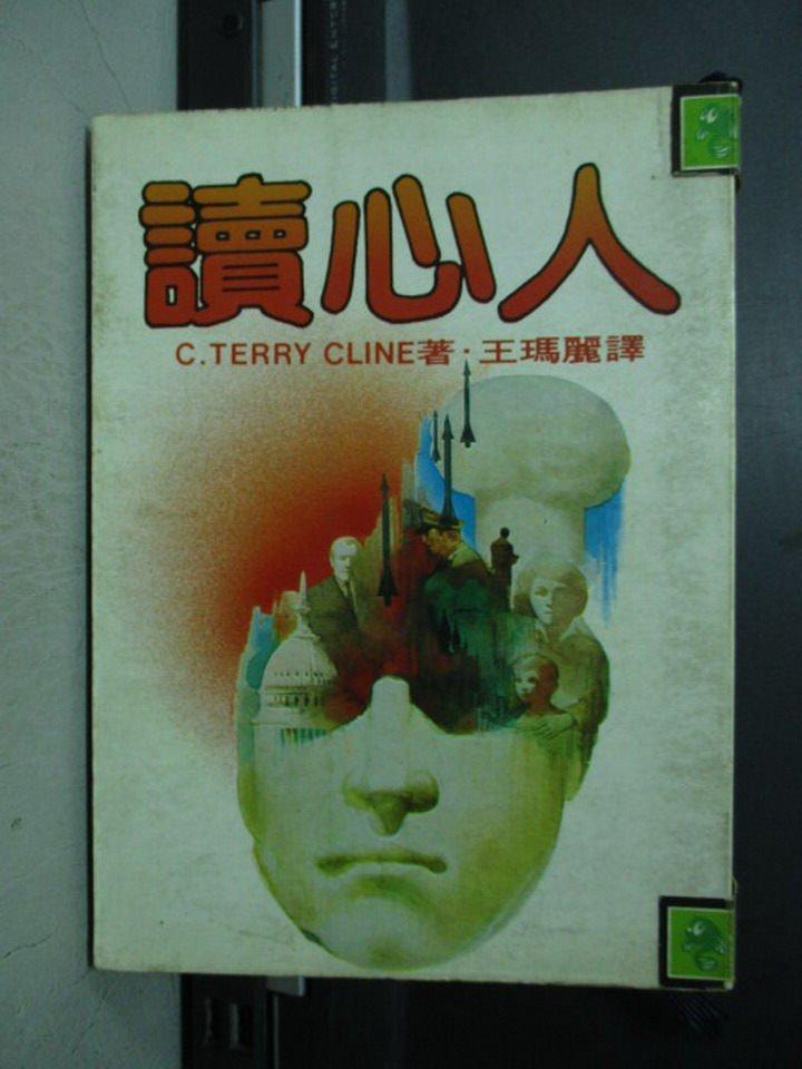 【書寶二手書T7/翻譯小說_LRU】讀心人_Terry Cline