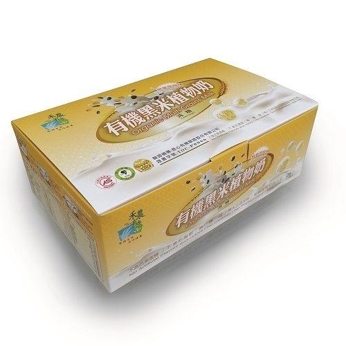 禾農 有機黑米植物奶(減糖) 盒裝 (買1送1) 原價$990 特價$899