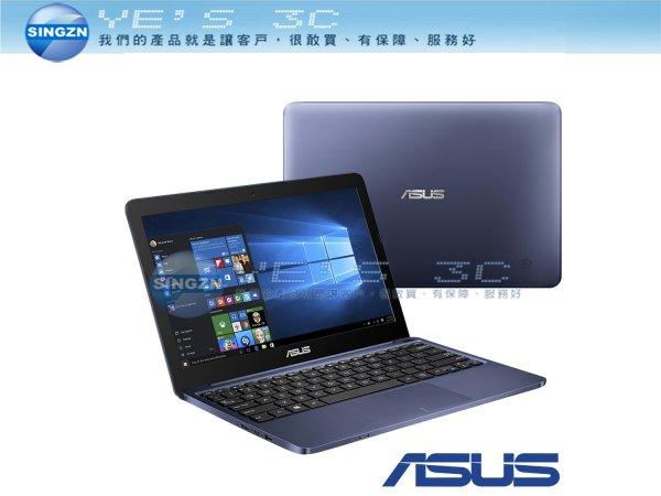 「YEs 3C」華碩 ASUS VivoBook  E200HA-0061BZ8350 三色 天使白 紳士藍 典雅金 輕薄 小筆電