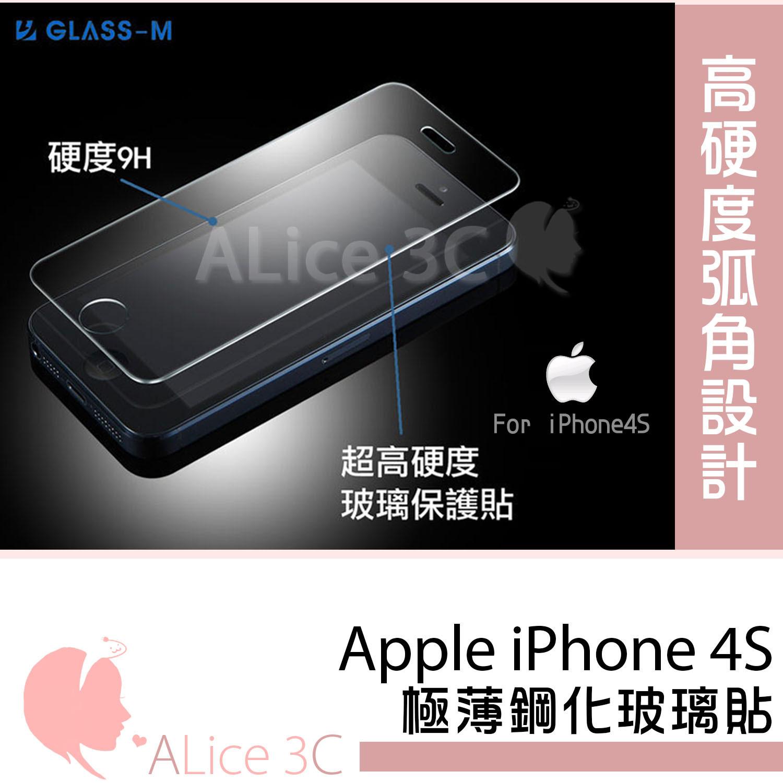 Apple iPhone 4 / 4S GLASS-M 4代 9H 鋼化玻璃保護貼【A-I4-005】0.15mm 9H 極薄鋼化玻璃膜