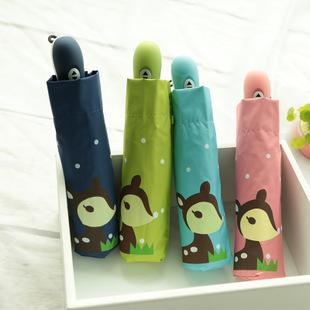 全自動防曬晴雨兩用小鹿摺疊傘-粉色/綠色/淺藍/深藍【a45290986940】