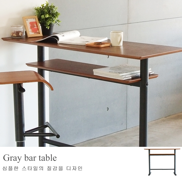 吧台桌 餐桌 桌子【H0052】格雷設計120cm雙層吧台桌(木) MIT台灣製 完美主義