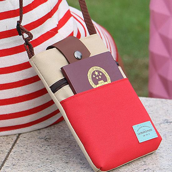♚MY COLOR♚撞色造型側肩斜背包 拉鍊 背帶 皮革 壓扣 方包 旅行 護照 購物 便攜 隨身 【Y50-1】