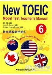 新多益教師手冊6附CD(New TOEIC Model Test Teacher*s Manual)