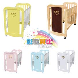 Mam Bab夢貝比 - 彩虹貝比嬰兒床 乳母嬰兒小床 + 蝴蝶6件式被組
