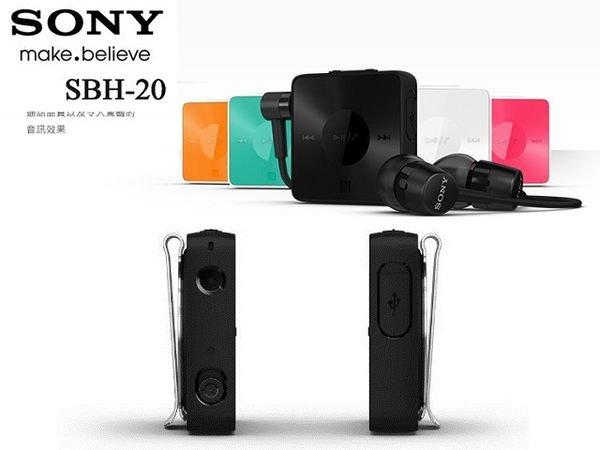 全新版 神腦公司 SONY 原廠 SBH-20/SBH20 立體聲 藍芽 耳機 A2DP/AVRCP/NFC配對/多點配對/藍牙/免持聽筒/TIS購物館