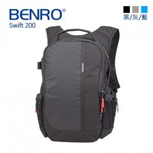 【BENRO百諾】雨燕 Swift 200 雙肩攝影背包