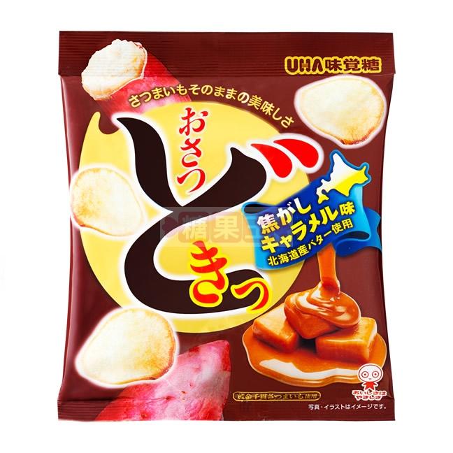 日本餅乾 UHA味覺糖 地瓜薯片 (焦糖口味)