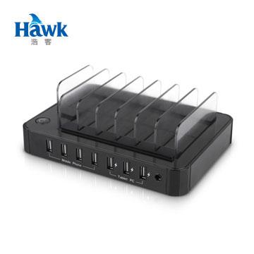 Hawk S765 7Port USB 智慧IC電源充電器