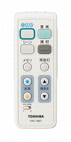 TOSHIBA東芝吸頂燈遙控器