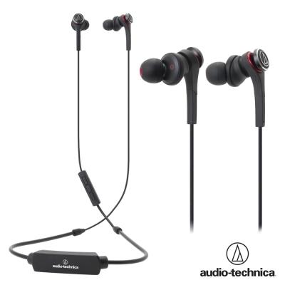 停產 Audio-Techinca 鐵三角 ATH-CKS77XBT 藍牙無線耳機麥克風組