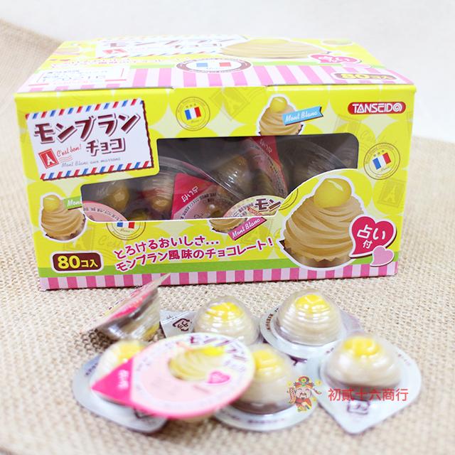 【0216零食會社】日本丹生堂-蒙布朗造型巧克力