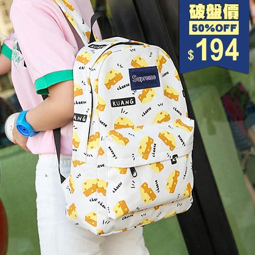帆布滿版香蕉薯條乳酪 後背包 包飾衣院 P1719 現貨+預購