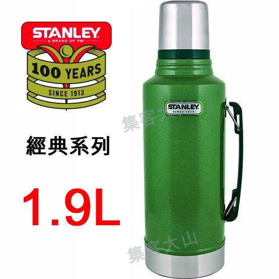 【露營趣】中和 美國 Stanley 1001289 1.9L經典真空保溫瓶 美式復古不鏽鋼保溫水壺