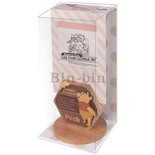 迪士尼 小熊維尼 木製卡立式桌曆/904-769