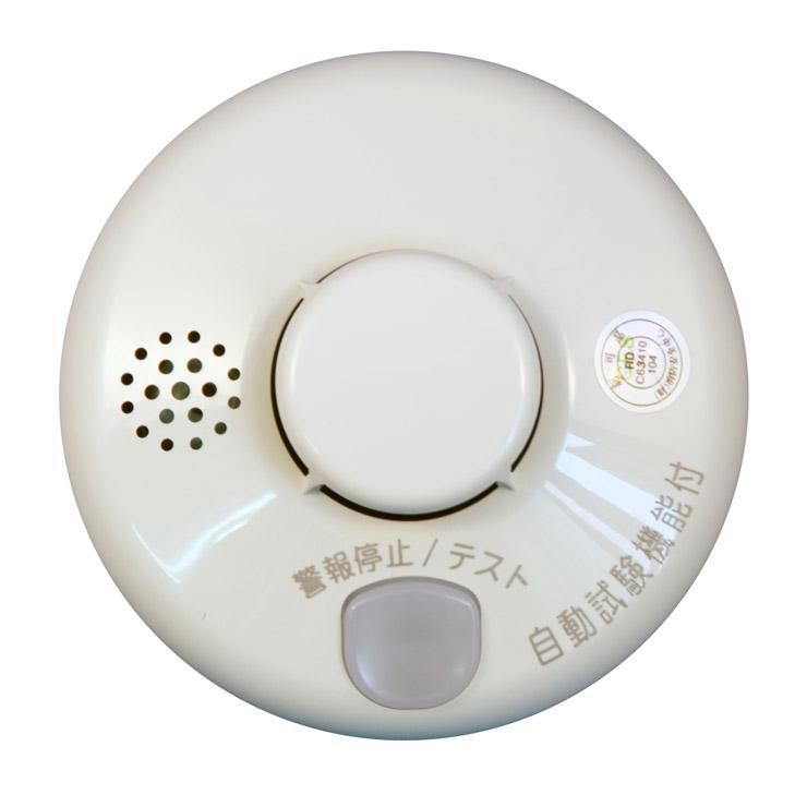 偵煙式 獨立式 火警探測器 保護君 免施工 日本能美