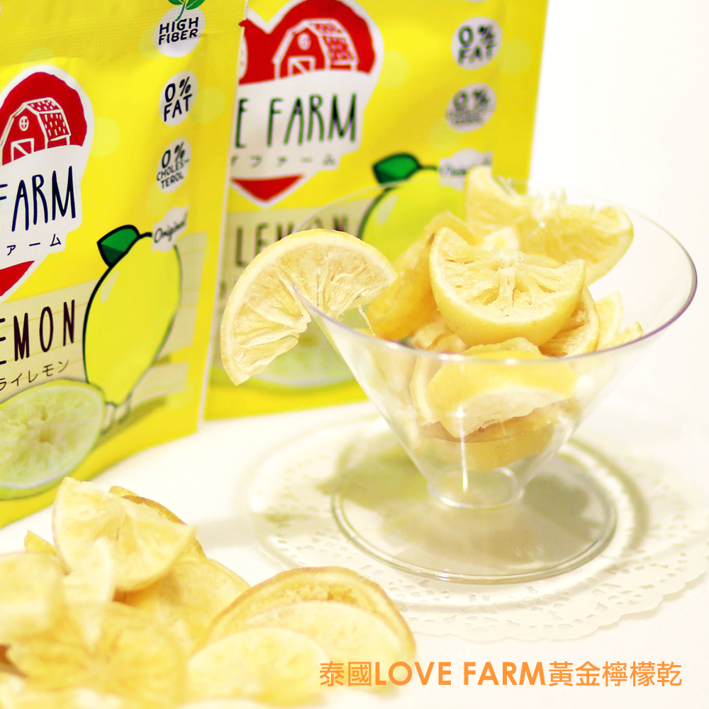 泰國 Love Farm Gold Lemon 黃金檸檬片 (30g/包)