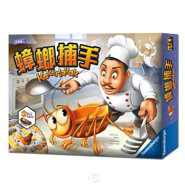 蟑螂捕手 中文版 新天鵝堡德國桌上遊戲 (音樂影片購)