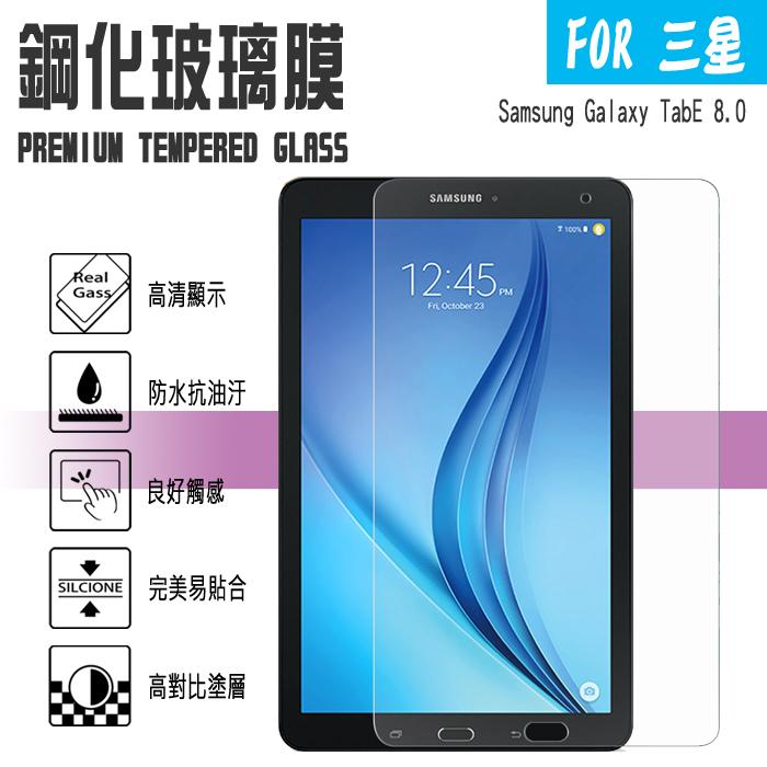 日本旭硝子玻璃 Tab E 8.0 LTE 8吋 三星 T375/T377 三星 鋼化玻璃保護貼/2.5D 弧邊/平板/螢幕/高清晰度/耐刮/抗磨/觸控順暢度高/疏水疏油