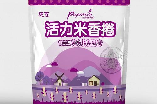 【淘氣寶寶】阿久師有機活力米香捲-原味(紫心地瓜口味)【100%純米精製餅身,使用台灣米精製】
