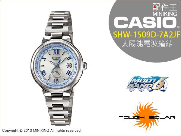 ∥配件王∥CASIO 卡西歐 太陽能電波鐘錶 手錶 SHEEN SHW-1509D-7A2JF 日期/日曆指示 自動校正功能