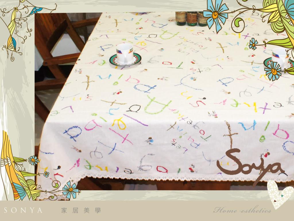 ~*@Sonya頌雅@*~ MYJ001-5 彩色字母 新款棉麻桌布 日式鄉村風 餐桌布 蓋布(原價$780特價$499)