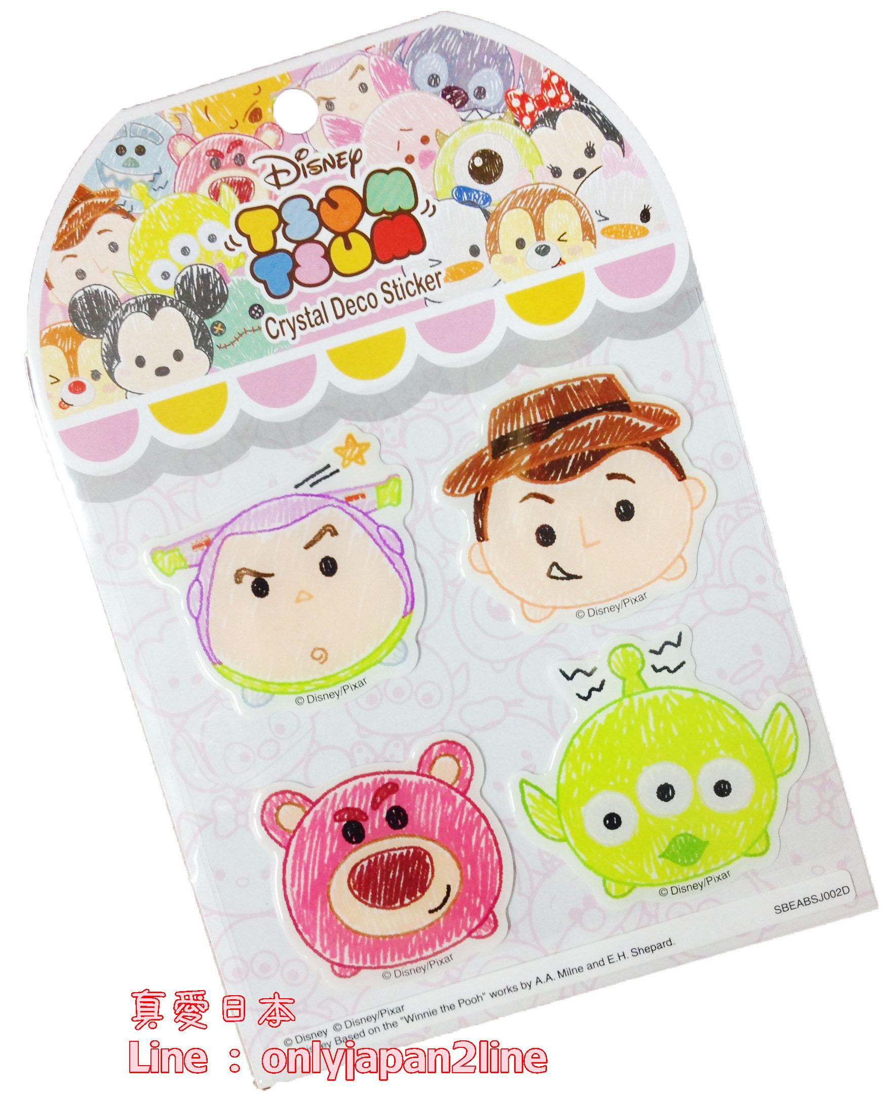 【真愛日本】16053100008水晶浮雕貼-畫筆玩具總動員    迪士尼 玩具總動員 TOY  正品  貼紙