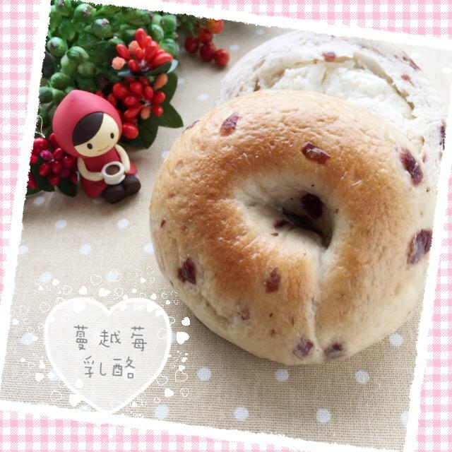 《Milky Cookie》蔓越莓乳酪貝果    1入