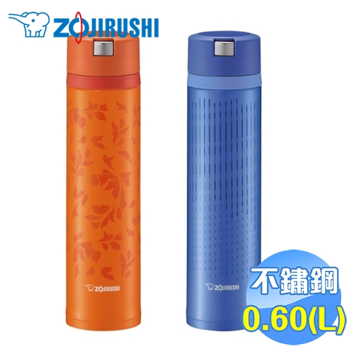 象印 Zojirushi 0.6L Quick Open不鏽鋼真空保溫杯 SM-XC60