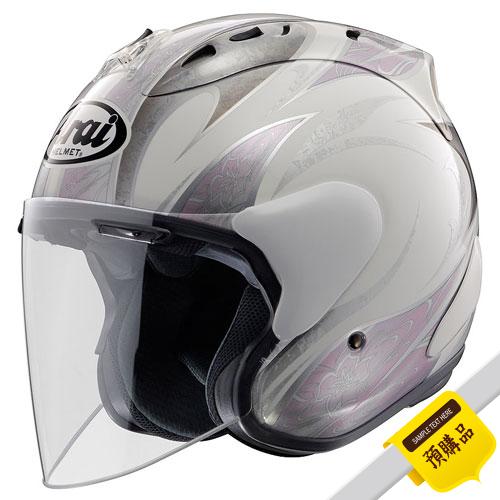 ◉兩輪車舖◉-Arai SZ-RAM 4 半罩式彩繪系列頂級安全帽