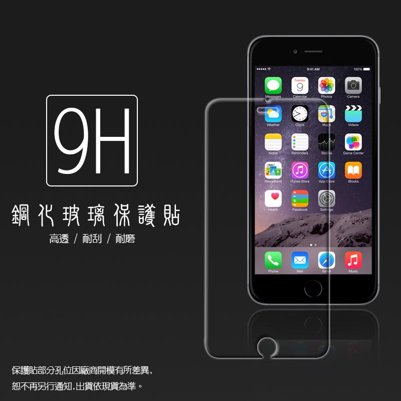 超高規格強化技術 Apple iPhone 6  4.7吋 (正面) 鋼化玻璃保護貼/強化保護貼/9H硬度/高透保護貼/防爆/防刮
