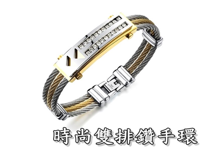 《316小舖》【B205】(高級精鋼手環-時尚雙排鑽手環-單件價 /316L鈦鋼手環/美鑽鋼環/水鑽水環/鈦鋼索環/時尚手環)