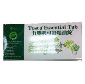 九泰利可舒天然喉糖錠 40粒/盒 買10送1【DR83】◆德瑞健康家◆