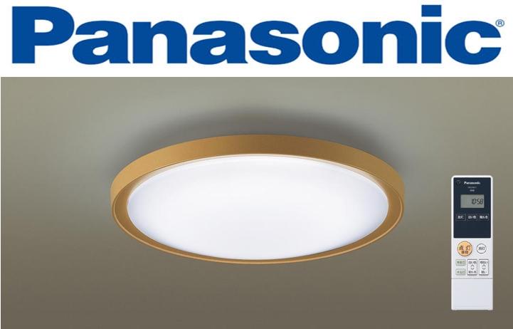 【 7 ~ 8 坪】 (頂級版) 國際牌LED第二代調光調色遙控燈 50W 仿橡木邊框吸頂燈《日本製》HH-LAZ504209  原廠公司貨