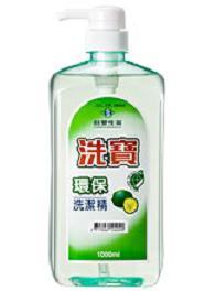 【購購購】台塑生醫 洗寶環保標章洗潔精1000ml/瓶(壓頭)