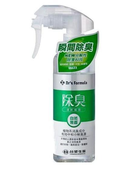 【購購購】台塑生醫  除臭清新噴霧255ml (自然無香)