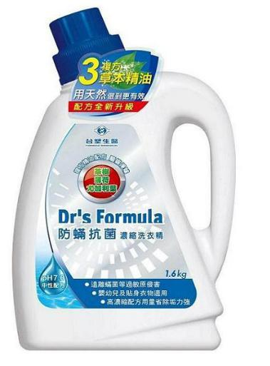 【購購購】台塑生醫 防蹣抗菌濃縮洗衣精1.6kg(複方升級版)