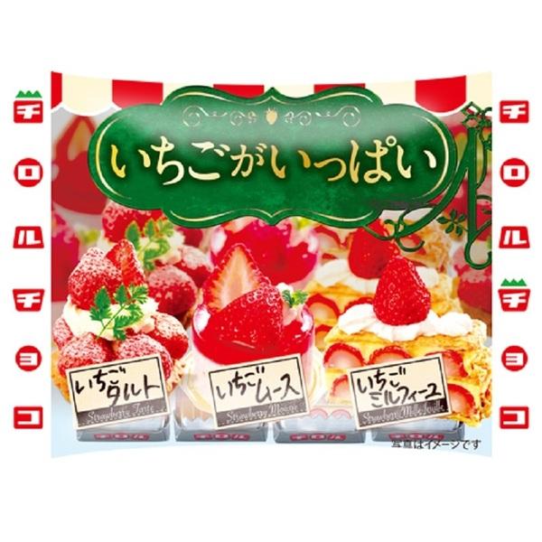 有樂町進口食品 松尾3味草莓夾心巧克力39g 4902780028914