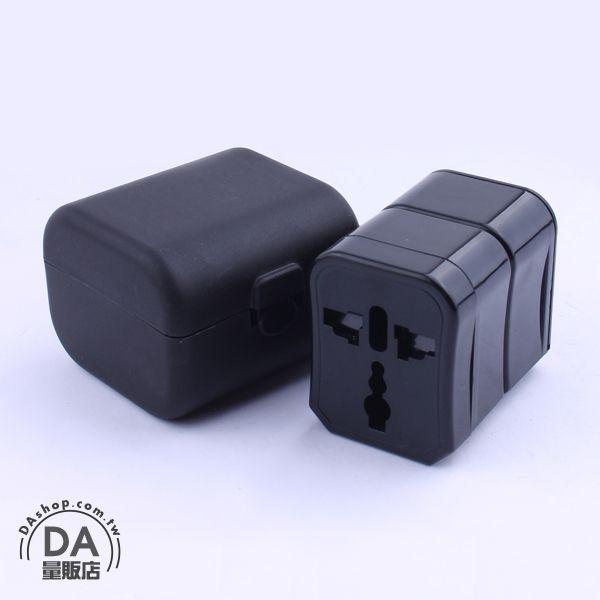 《DA量販店》萬用插頭 插座 轉接頭 商務 自助旅行 澳規 美規 英規 歐規(79-1591)