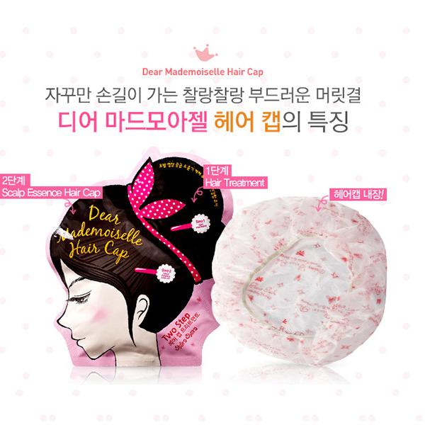 韓國 shara shara 莎拉女孩 精華修護髮膜(兩步驟) 李秀景 代言【特價】§異國精品§