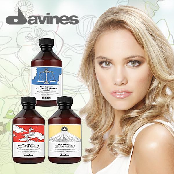 達芬尼斯 Davines能量豐茂/純淨抗屑/控油精油 洗髮乳 三款可選 250ml §異國精品§