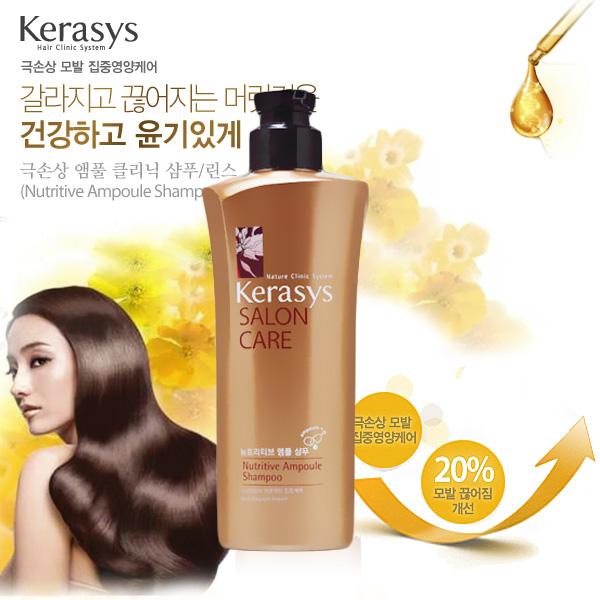 可瑞絲Kerasys 毛髮深層修護洗髮乳470ml §異國精品§  另有 萊雅/ 施華蔻 / 哥德式