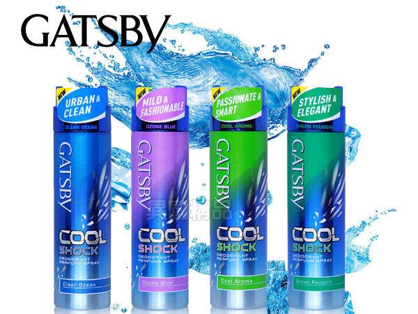 【特價】§異國精品§GATSBY 凍感體香噴霧 4款 添加雙重抗菌成分 極度舒適的冰涼快感