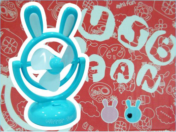 可愛大耳兔子風扇(藍色/粉色) USB/電池兩用風扇 360度 隨機出貨不挑色【特價】§異國精品§